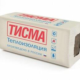 Изоляционные материалы - Утеплитель ТИСМА TS 041 Aquastatik  1200*600*150мм, 0