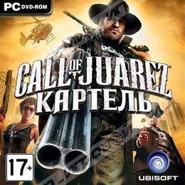Видеофильмы - Call Of Juarez: Картель =DVD=, 0