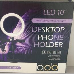 Осветительное оборудование - Лампа и штатив для съёмки, 0