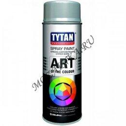 Аэрозольная краска - Tytan TYTAN PROFESSIONAL ART OF THE COLOUR краска аэрозольная, RAL9004, черна..., 0