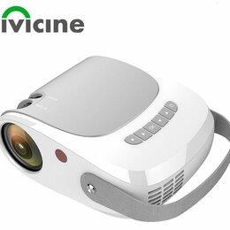 Проекторы - Новый HD проектор vivicine V5, 0
