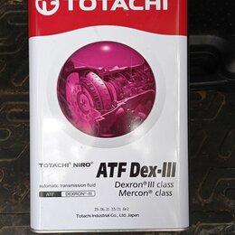 Масла, технические жидкости и химия - Totachi atf dex 3 характеристики отзывы, 0