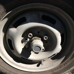 Шины, диски и комплектующие - Колеса в сборе с дисками, 0