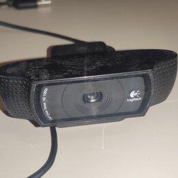 Веб-камеры - Web-камера Logitech HD Pro Webcam C920, 0