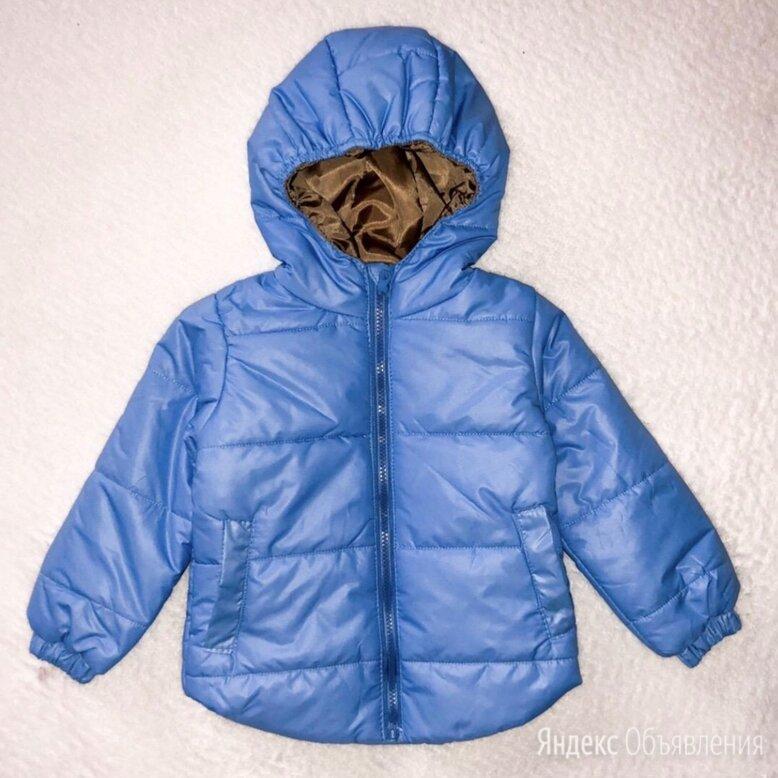 Демисезонная куртка для мальчика  по цене 1000₽ - Куртки и пуховики, фото 0