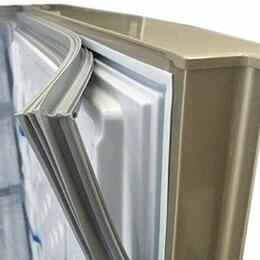 Аксессуары и запчасти - Уплотнительная резинка для холодильника, 0