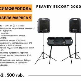 Комплекты акустики - Портативная акустическая система , 0