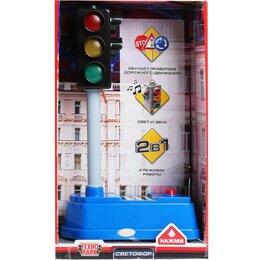 Киндер-сюрприз - Светофор Технопарк на батарейках, со светом и звуком 21 см арт.SB-15-01-1-OB, 0