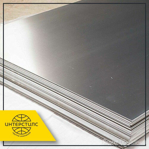 Лист нержавеющий 08Х13 3х1000х2000 мм ГОСТ 7350-77 х/к по цене 287900₽ - Металлопрокат, фото 0