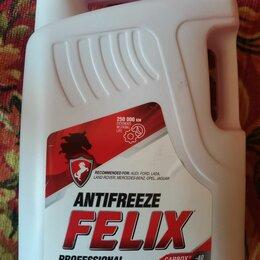 Масла, технические жидкости и химия - Антифриз красный, Феликс , 0