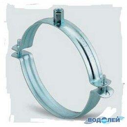 Аксессуары, запчасти и оснастка для пневмоинструмента - FISCHER Хомут металлический с шурупом и дюбелем (95-101) FISCHER, 0