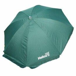 Зонты от солнца - Зонт пляжный д 2,00м с юбкой, 0