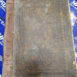 Антикварные книги - Старинная книга церковная Житие Святых, 0