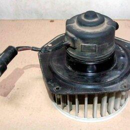 Отопление и кондиционирование  - Б/у моторы отопителя немецких авто и Дэу Нексия, 0