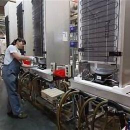 Сборщики - На производство холодильников требуется оператор-сборщик, 0
