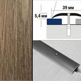 Плинтусы, пороги и комплектующие - Порог декорированный полукруглый А39 39х5,4 мм Дуб венский, 0