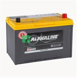 Автоэлектроника и комплектующие - Аккумулятор Alphaline AGM AX D31L 90 Ач 800А обр. пол., 0