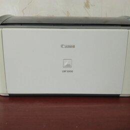 Принтеры, сканеры и МФУ - Принтер canon  lbp-3000 лазерный, 0
