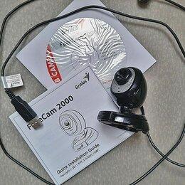 Веб-камеры - WEB-камера Genius FaceCam 2000, 0