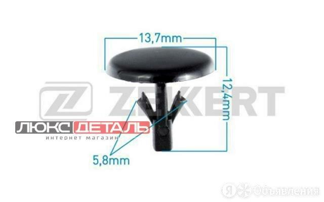 ZEKKERT BE2899 Клипса крепжная Mazda миним. кол-во заказа 10 шт  по цене 9₽ - Кузовные запчасти, фото 0