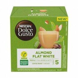 Продукты - Кофе в капсулах Nescafe Dolce Gusto Almond Flat White, 0