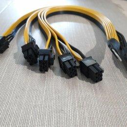 Компьютерные кабели, разъемы, переходники - Кабель питания 5x PCI-E 6pin GPU, 0
