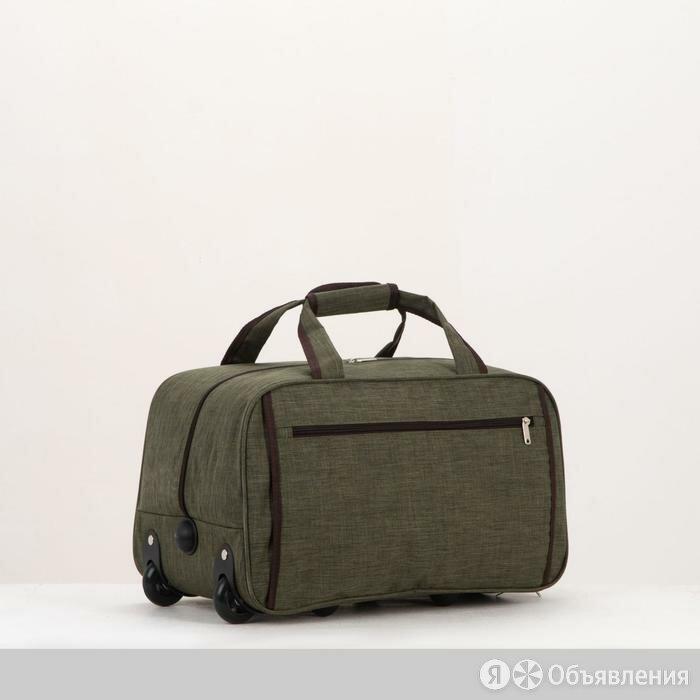 Сумка дорожная на колёсах, отдел на молнии, 2 наружных кармана, цвет хаки по цене 3059₽ - Дорожные и спортивные сумки, фото 0
