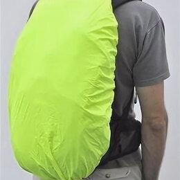 Рюкзаки - Чехол от дождя 8-8110012 для рюкзака/сумки A-O21 (100) желтый AUTHOR, 0