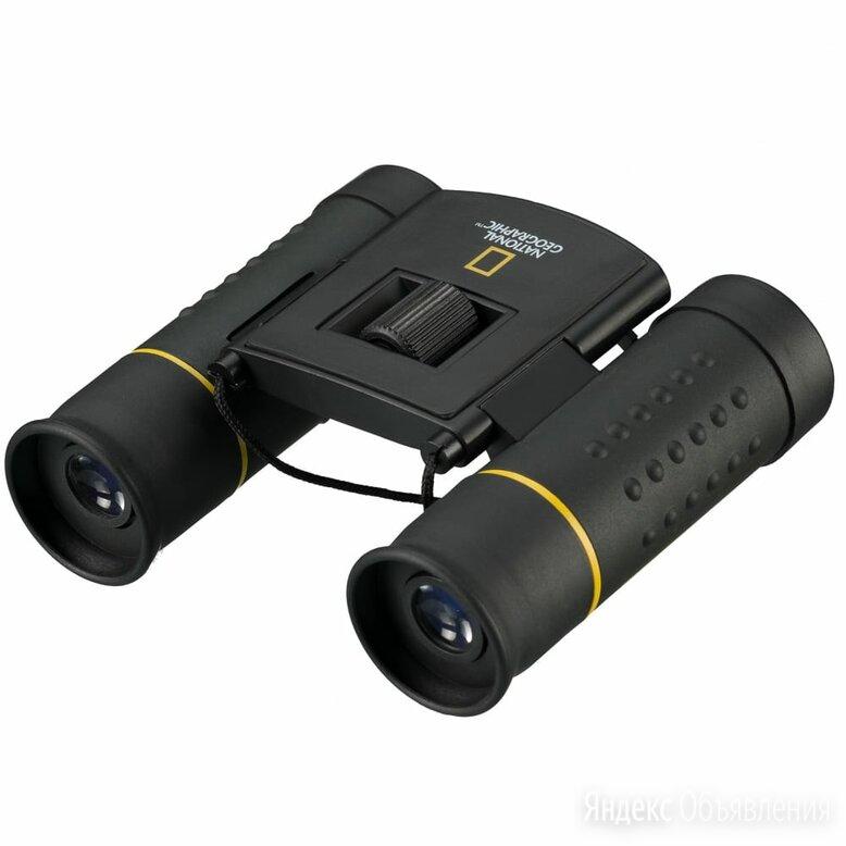 Бинокль National Geographic Bresser по цене 3490₽ - Бинокли и зрительные трубы, фото 0