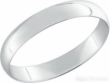 Обручальное кольцо SOKOLOV 110062_s_19-5 по цене 8000₽ - Кольца и перстни, фото 0