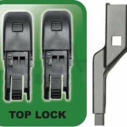 Прочие комплектующие - Адаптер TOP LOCK 300220 (300230), 0