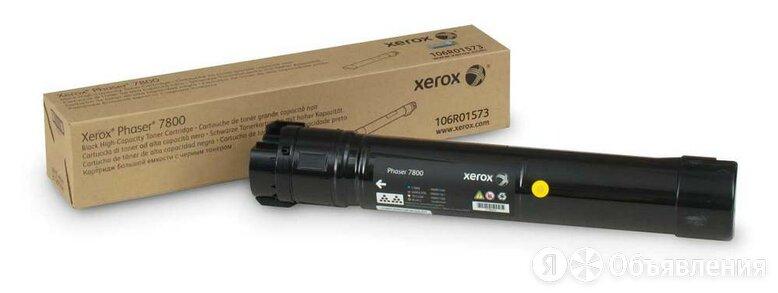 Картридж XEROX 106R01573 по цене 13320₽ - Картриджи, фото 0