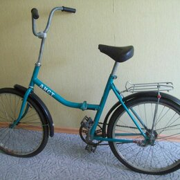 """Велосипеды - Велосипед""""24""""(Аист,Stels,Forvard)Складной120-185см, 0"""