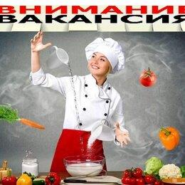 Повара - Повар-кулинар с обучением, 0