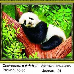 """Рукоделие, поделки и сопутствующие товары - Алмазная живопись """"Маленькая панда"""", 0"""