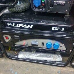 Электрогенераторы и станции - Бензиновый генератор lifan 6.5 кВт, 0