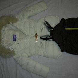 Комплекты верхней одежды - комплект-зима -104 разм девочка, 0