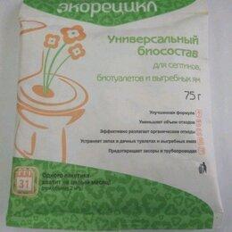 Аксессуары, комплектующие и химия - Биосостав Экорецикл Дачный 75г для выгребных ям, биотуалетов (для накопител. ..., 0