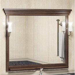 Мебель - Зеркало Опадирис Риспекто 120x100, цвет орех антикварный, 0