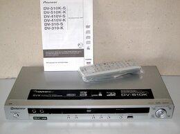 DVD и Blu-ray плееры - Новый DVD CD Pioneer DV-510K-S ., 0