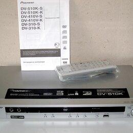 DVD и Blu-ray плееры - Плеер DVD CD Pioneer DV-510K-S ., 0