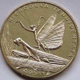 Монеты - Казахстан 50 тенге 2012 Богомол арт. С00502, 0
