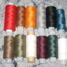 Рукоделие, поделки и сопутствующие товары - Нитки для шитья, 0