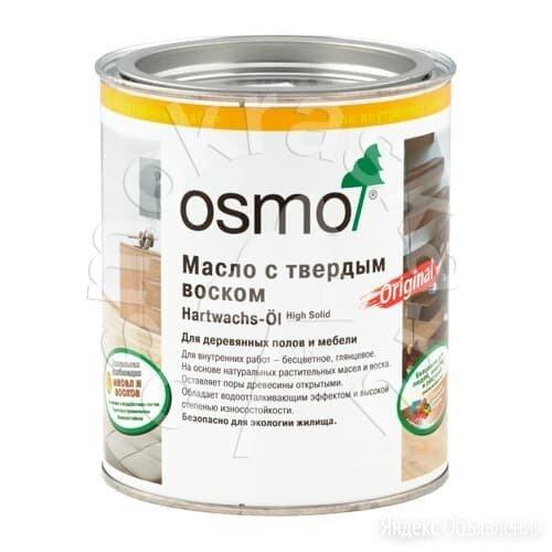 OSMO Original 3032 масло с твердым воском 3062, 3065, 3011 по цене 12730₽ - Масла и воск, фото 0