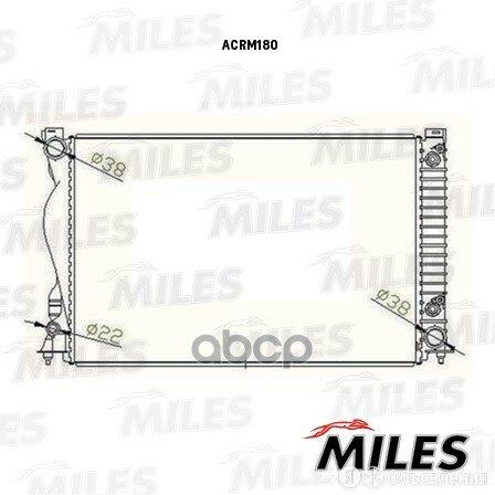 Радиатор Audi A6 2.0-3.2 (Мех. Сборка) 04- Miles арт. ACRM180 по цене 6244₽ - Двигатель и топливная система , фото 0