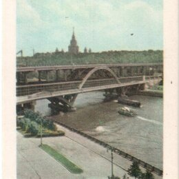 Постеры и календари - Календарик Москва Набережная и мост 1971, 0