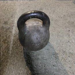 Гири - Гиря 32кг , 0