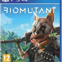 Игры для приставок и ПК - Biomutant PS4, 0