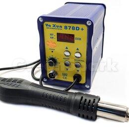 Электрические паяльники - Термовоздушная паяльная станция YA XUN 878D+, 0