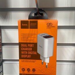 Зарядные устройства и адаптеры - Cзу hoco c52a authority power dual port charger (white), 0